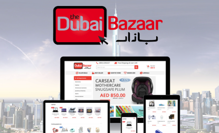 The Dubai Bazaar – Website Redesign